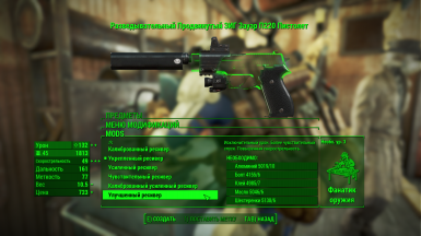 Example of translate in workshop menu the firearms mods 3