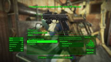 Example of translate in workshop menu the firearms mods 8