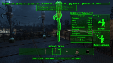 Example of translate in workshop menu Radiation protector mods 1