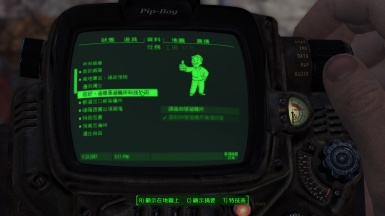 Unofficial Fallout 4 Chinese Translation Fix