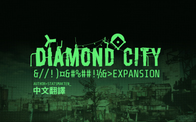 Diamond City Expansion - Chinese