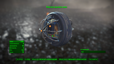 Example of translate in pip-boy menu the description of Naval mine 5