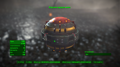 Example of translate in pip-boy menu the description of Naval mine 7