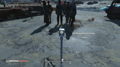 Move Settlement Spawn Point