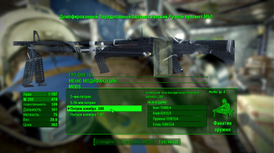 Example of translate in workshop menu the firearms mods 9