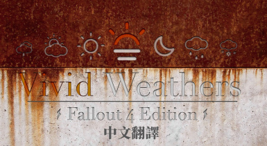 Vivid Weathers - Fallout 4 Edition - Chinese