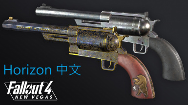 Hunting Revolver Horizon Patch - Chinese