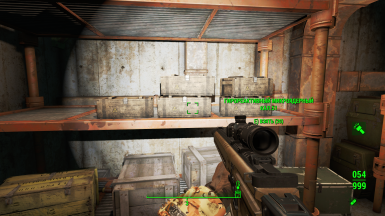 Location of the start sample ammo pack 4