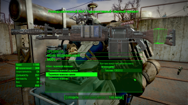Example of translate in workshop menu the firearms mods 4