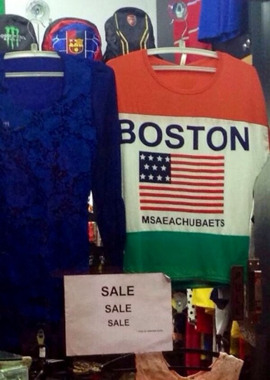 Boston Engrish Shirt