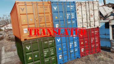 Better Containers -FRENCH-