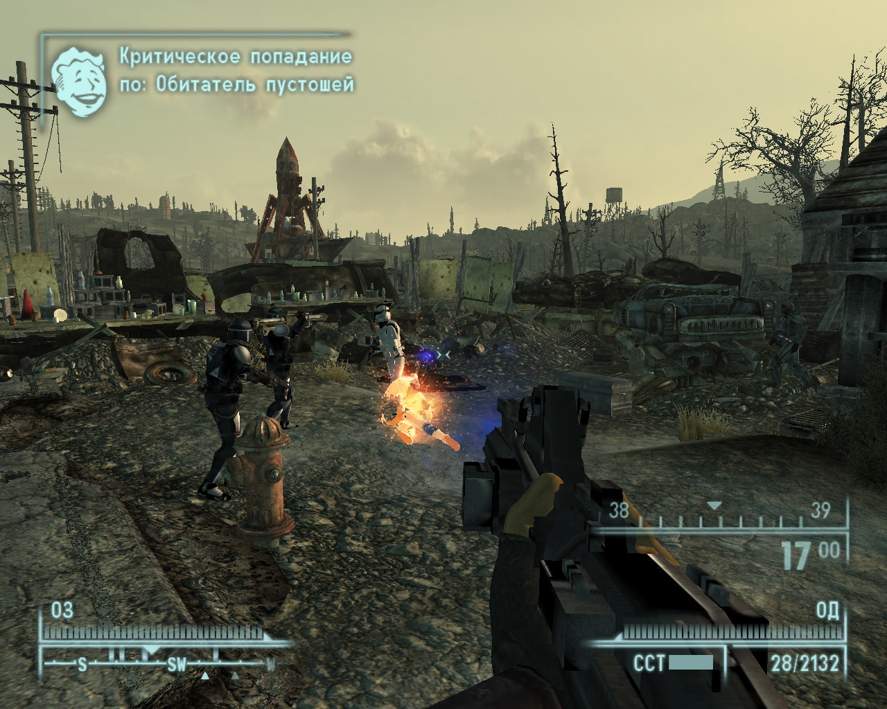 modification effects for all StarWars weapons at Fallout3
