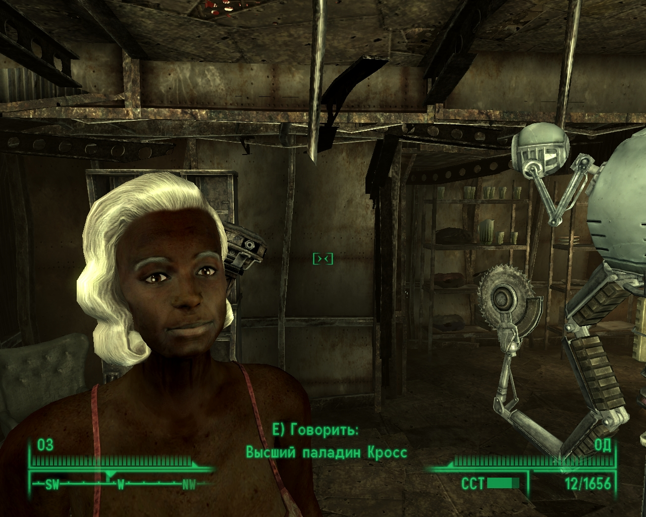 Fallout 3 mods saloon girls erotica download