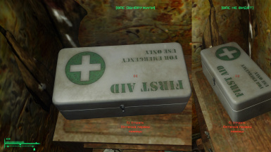 First Aid Kit Redo