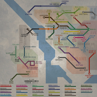A Decent Metro Map - Chinese Version
