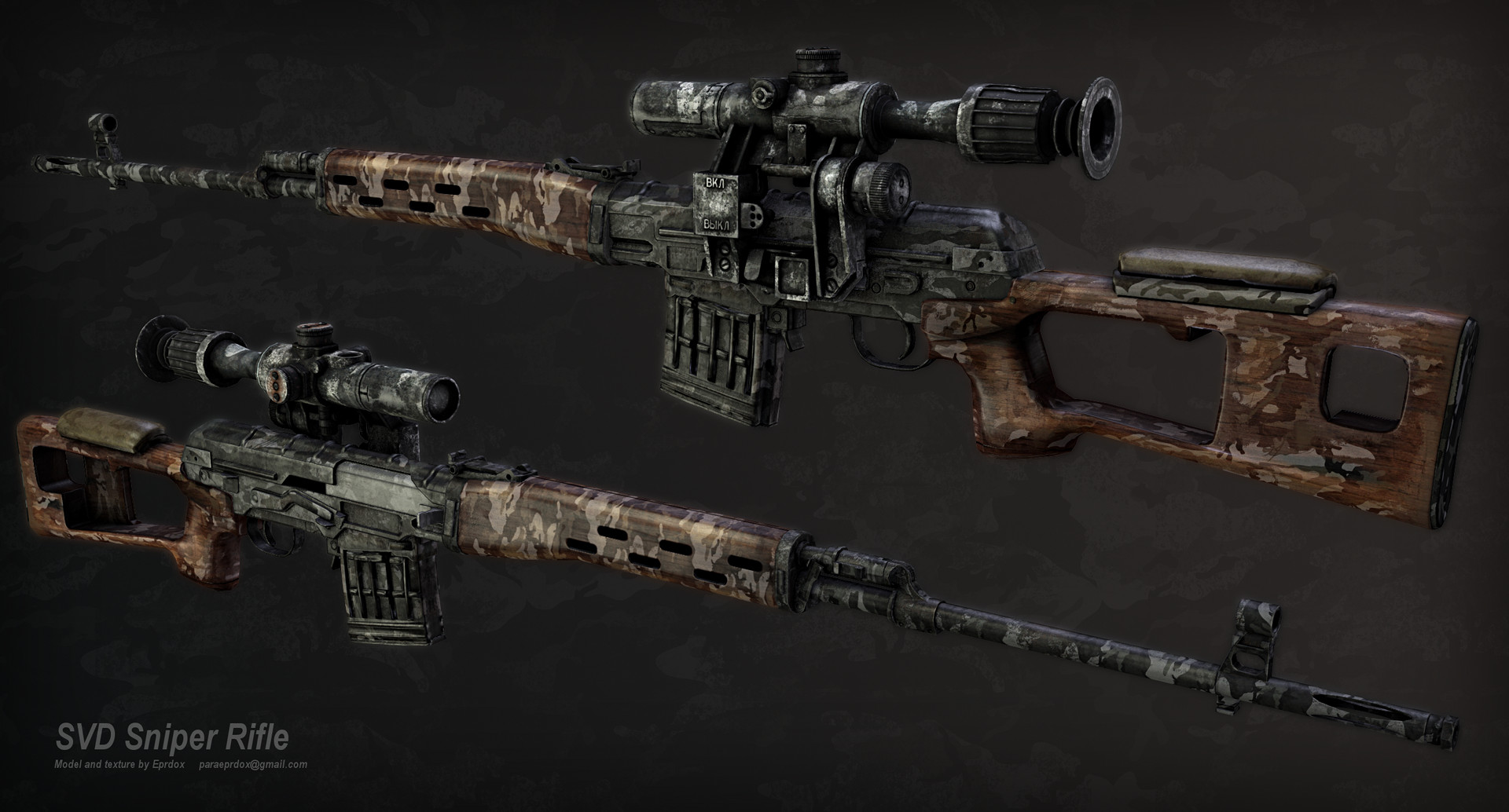 SVD sniper rifle v1_5 at Fallout New Vegas - mods and community