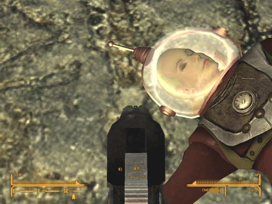 Replace All Fiends to Space Suits Female at Fallout New ...