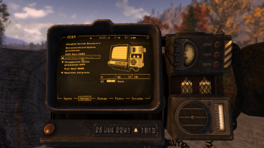 Pip-Boy 2000 Mk VI at Fallout New Vegas - mods and community