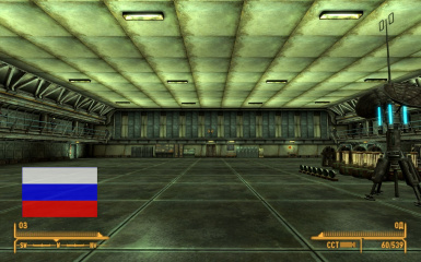 Cerulean Robotics Playerhome for RobCo Certified - Russian translation