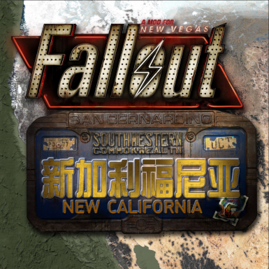 Chinese - Fallout New California
