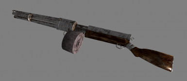 Rotary Cannon