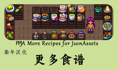 More Food - A Collection of Recipes Chinese