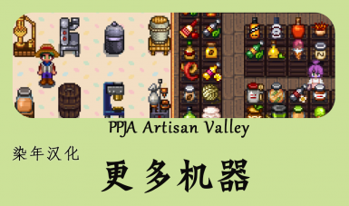 Artisan Valley - A CFR and JA Pack Chinese