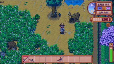 Multiplayer Idle at Stardew Valley Nexus - Mods and community