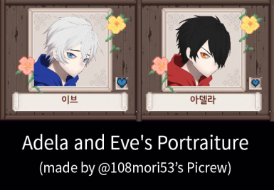 Adela and Eve's Portraiture mod