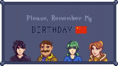 Please Remember My Birthday - Simplified Chinese Version