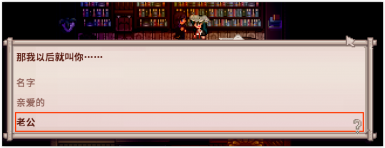 You can choose the way you call him in the 14 Hearts Event.