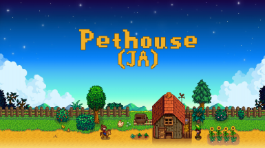 Pethouse (JA)