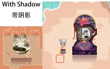 with shadow