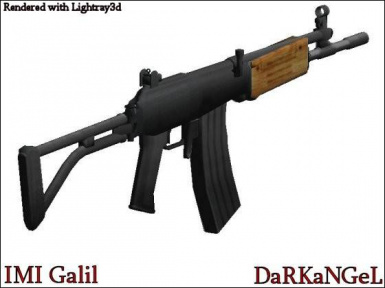 IMI Galil SAR Assault Rifle