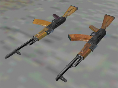 RHS Weapons Pack (1.01)