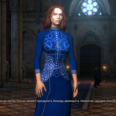 Blue Dress for Triss