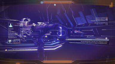 More Exotic and S-Class Starships