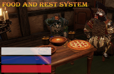 Food and Rest System (including the switchable Spirit Vision) - Russian localization