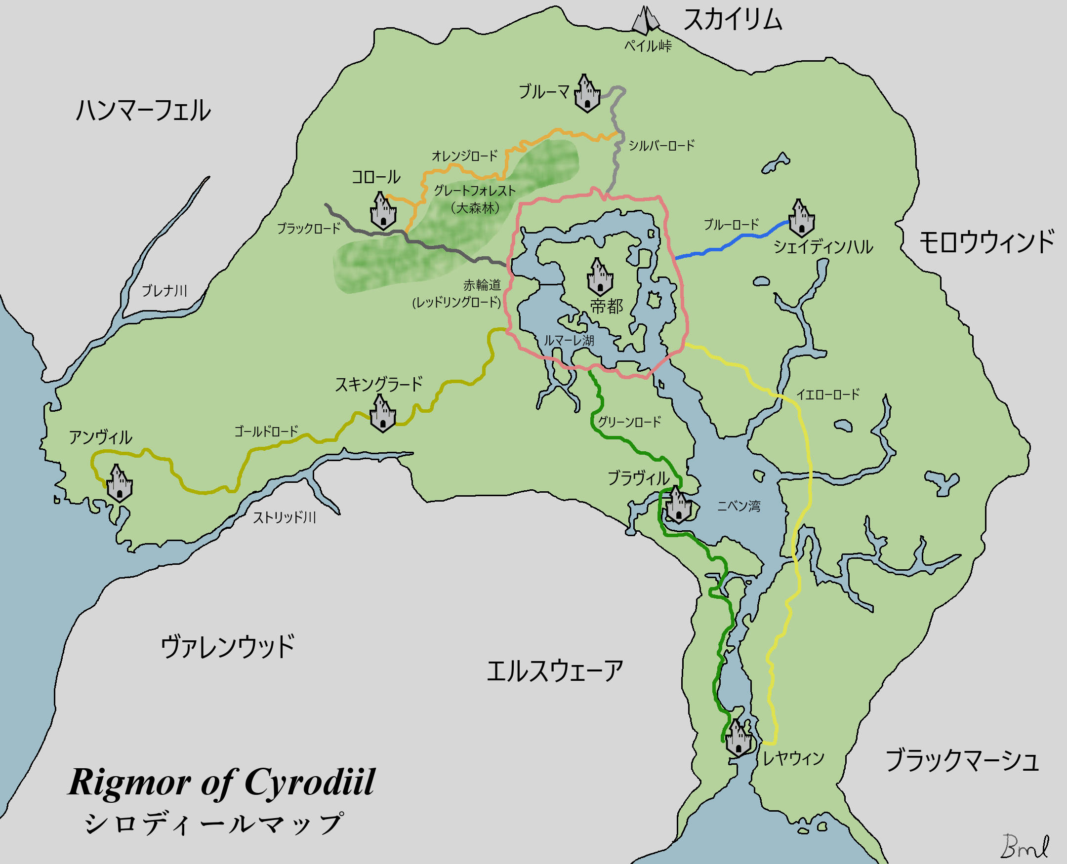 Rigmor of Cyrodiil SE - Japanese at Skyrim Special Edition
