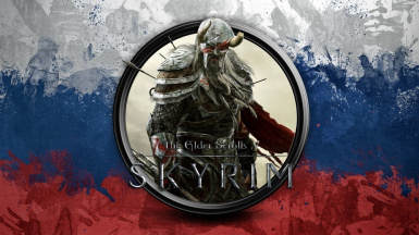 Russian translation for Solar - Custom Voice Warrior Follower SSE