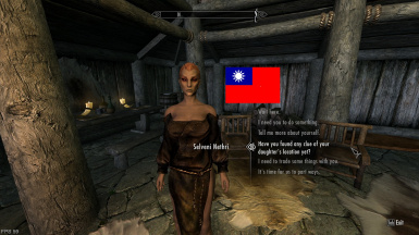 BUVARP SE - Barely Used Vanilla Actors Recycle Project for SE- Traditional Chinese Translation