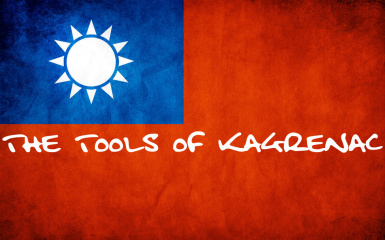 The Tools of Kagrenac - Traditional Chinese Translation