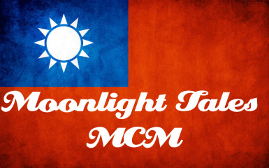 Moonlight Tales MCM - Traditional Chinese Translation