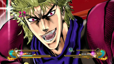 Jojos Bizarre Adventure - Vampire Transformation Replacer