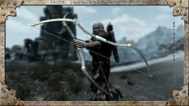 Andragorn Weapons SSE
