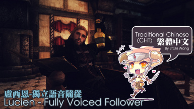 Lucien - Fully Voiced Follower for Traditional Chinese (CHT)