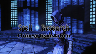 Spell Research-Traditional Chinese Translation