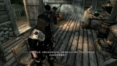 Rigmor of Cyrodiil - Traditional Chinese