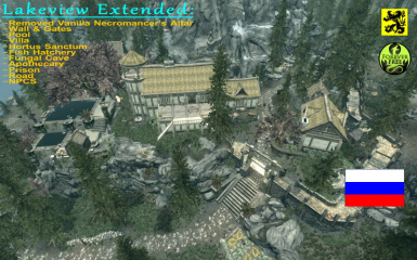 Lakeview Extended - Hearthfire (Russian translation)