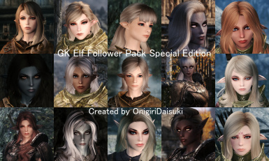 GK Elf Follower Pack Special Edition